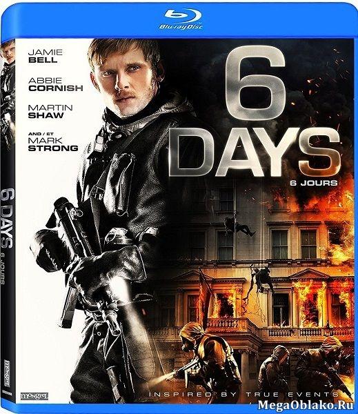 6 дней / 6 Days (2017/BDRip/HDRip)
