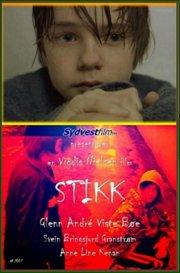 http//img-fotki.yandex.ru/get/1126624/508051939.11b/0_1b0703_2b67ae5_orig.jpg