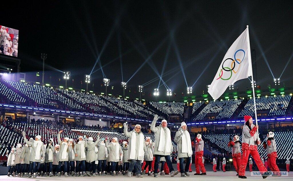 Спортсмены из России прошли по стадиону в Пхёнчхане под флагом Олимпиады
