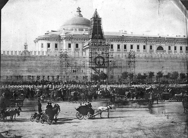 763612 Александр II. Фотографии с коронационных торжеств С.Л. Левицкий.jpg