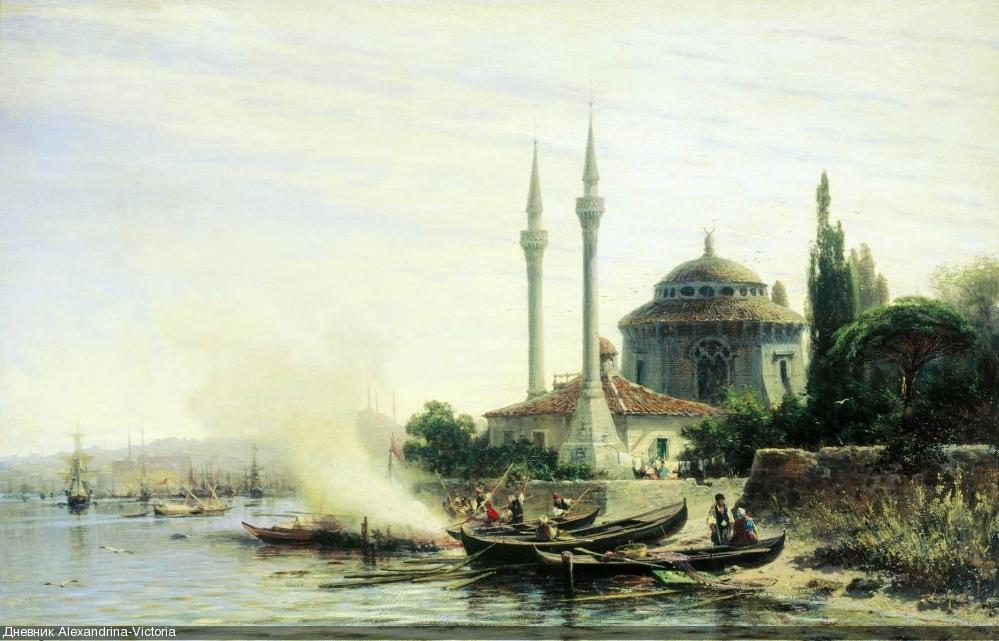 Золотой Рог в Константинополе. 1864 Государственная Третьяковская галерея, Москва