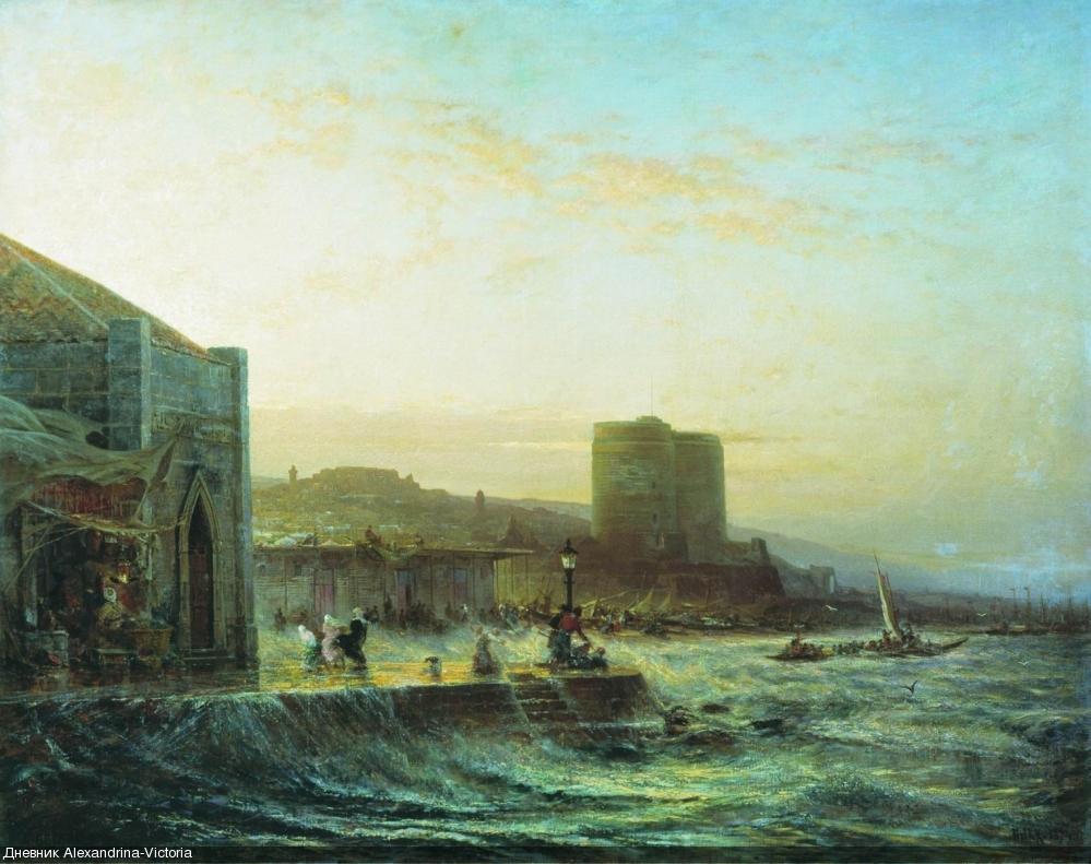 Баку. Набережная. А.П.Боголюбов. 1861 год