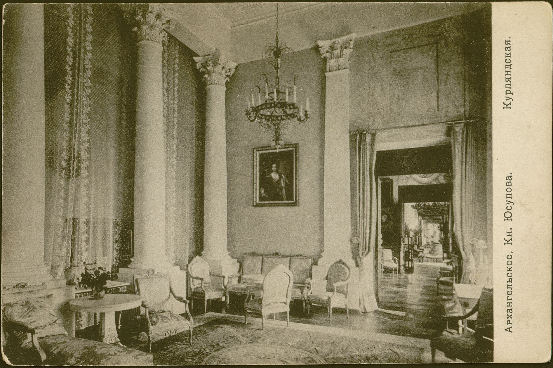 Дворец. Парадная спальня и вид на южную анфиладу. 1910