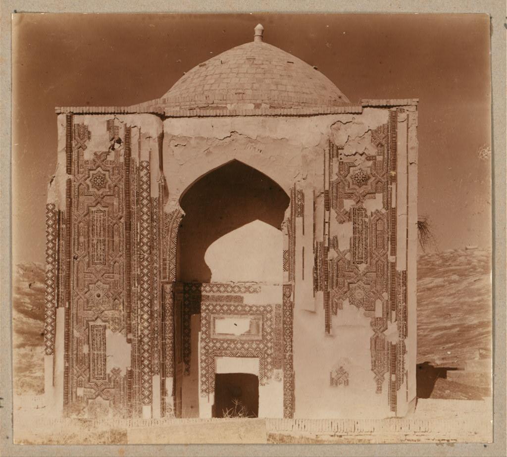 Гробница родственников Тамерлана. Мавзолей Усто Али Насафи. Общий вид