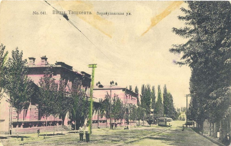 Зирабулаковская улица