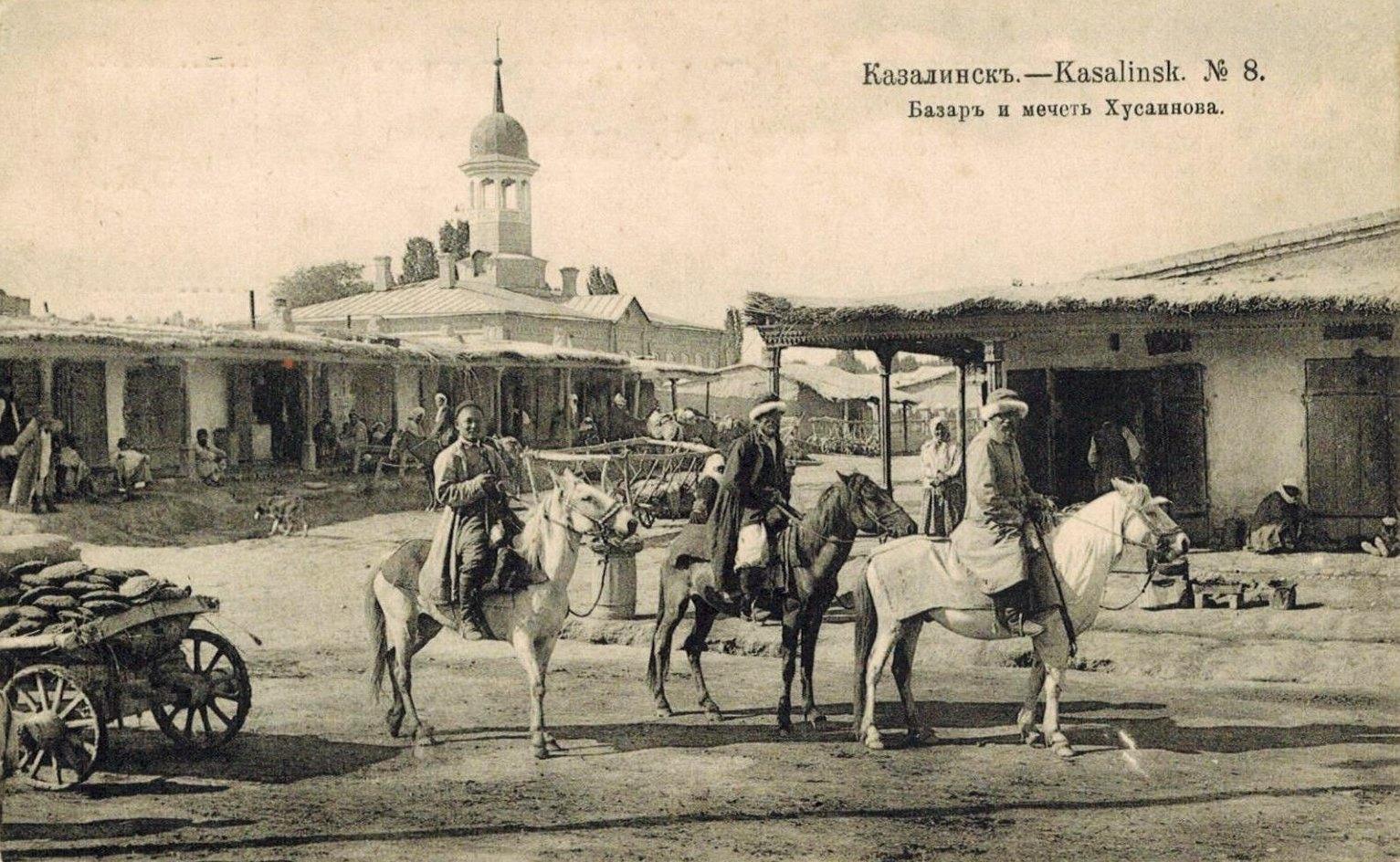 Базар и мечеть Хусаинова