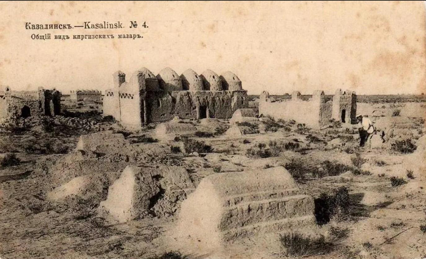 Окрестности Казалинска. Общий вид киргизских мазар