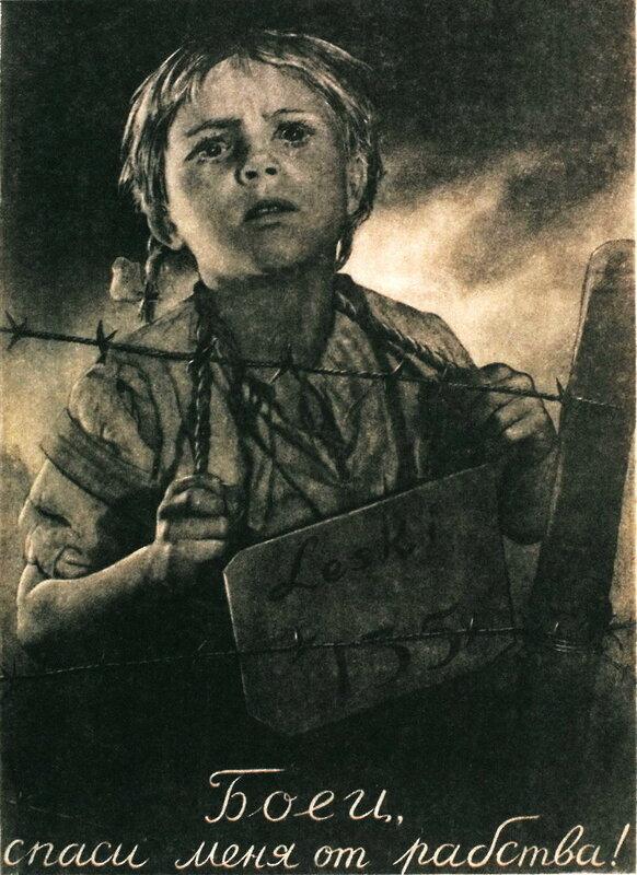 «Красная звезда», 7 июня 1944 года, что творили гитлеровцы с русскими прежде чем расстрелять, что творили гитлеровцы с русскими женщинами, зверства фашистов над женщинами, зверства фашистов над детьми, издевательства фашистов над мирным населением