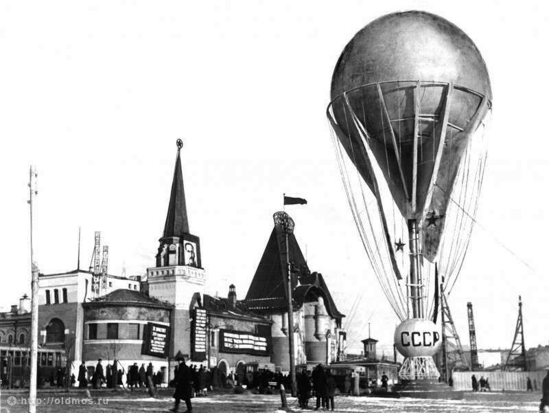 СССР-1.jpg