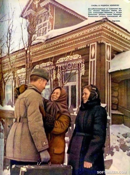 1955-57 Демобилизация. Раменский район МО.jpg