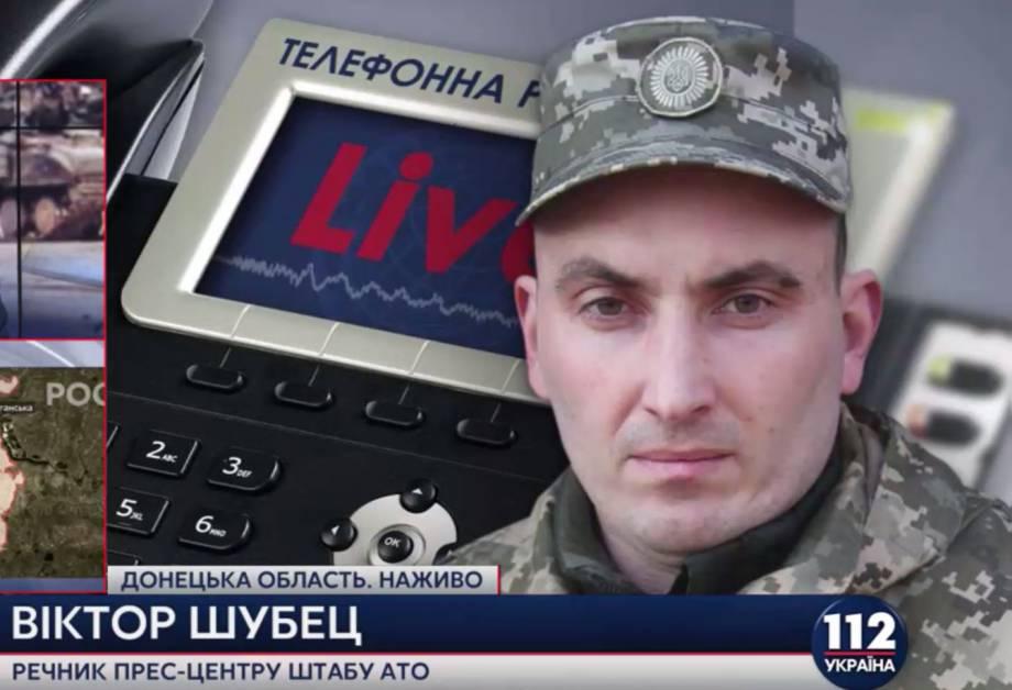 С начала текущих суток боевики 4 раза обстреляли позиции сил АТО, - Шубец
