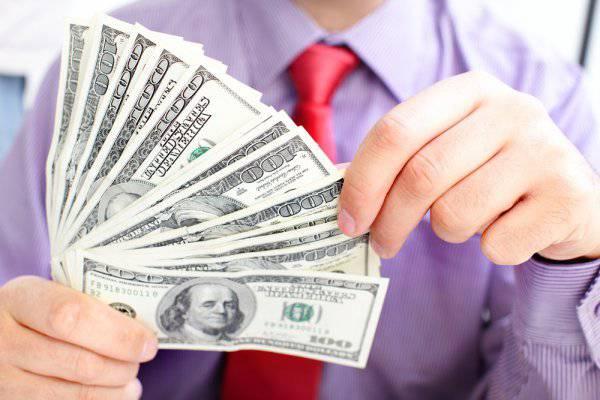 Раздача денег - новый тренд в мировой экономике, - блогер
