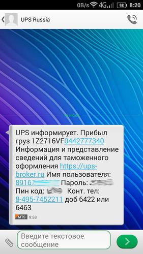 Screenshot_2016-07-19-08-20-02.png