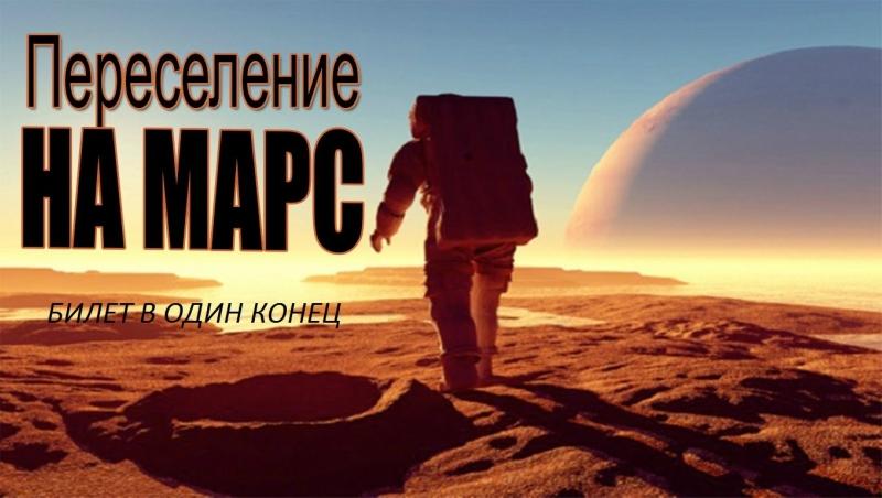 марс.jpg