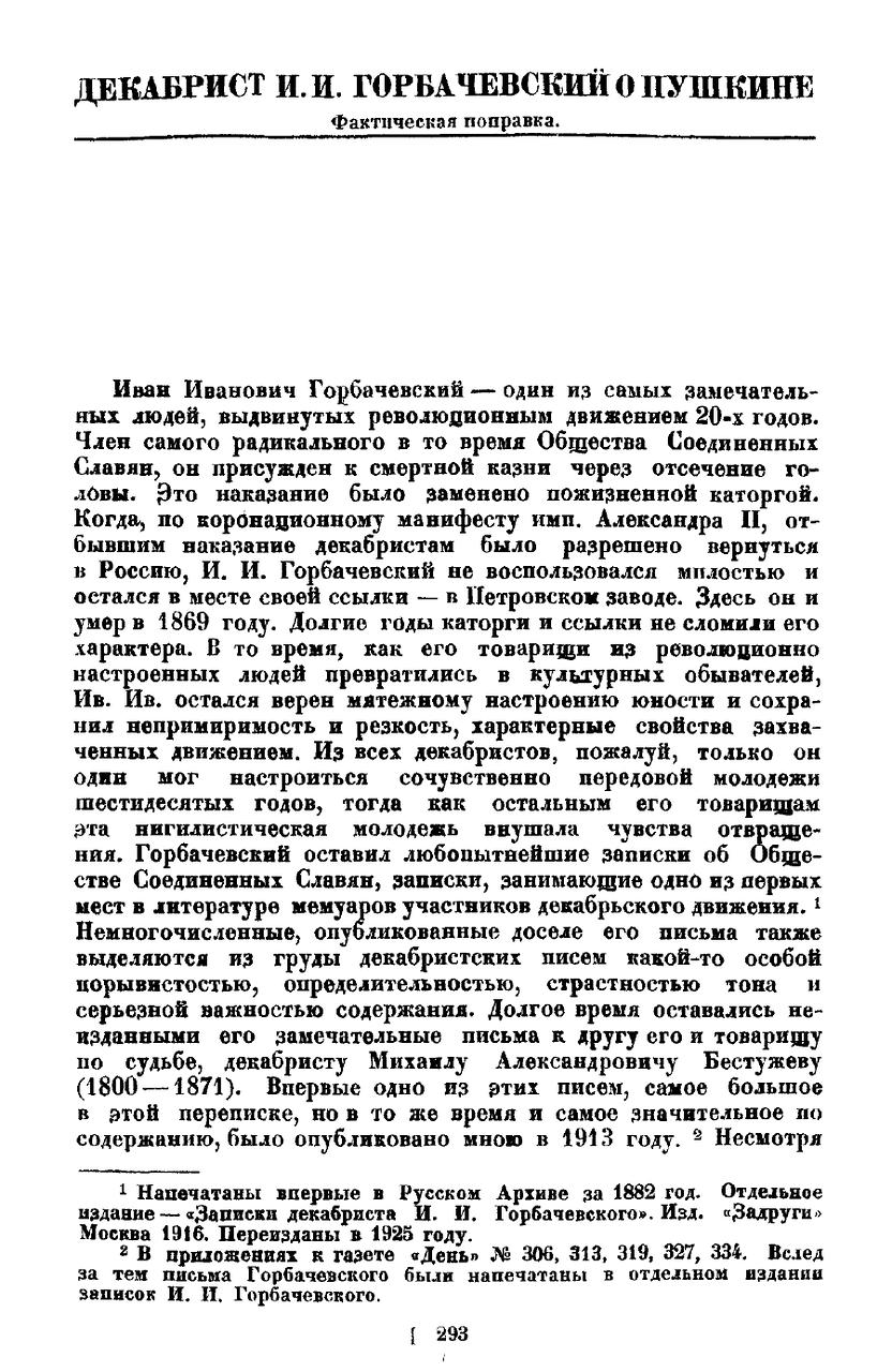 https://img-fotki.yandex.ru/get/112678/199368979.d/0_1a9a9c_dafefbbc_XXXL.png