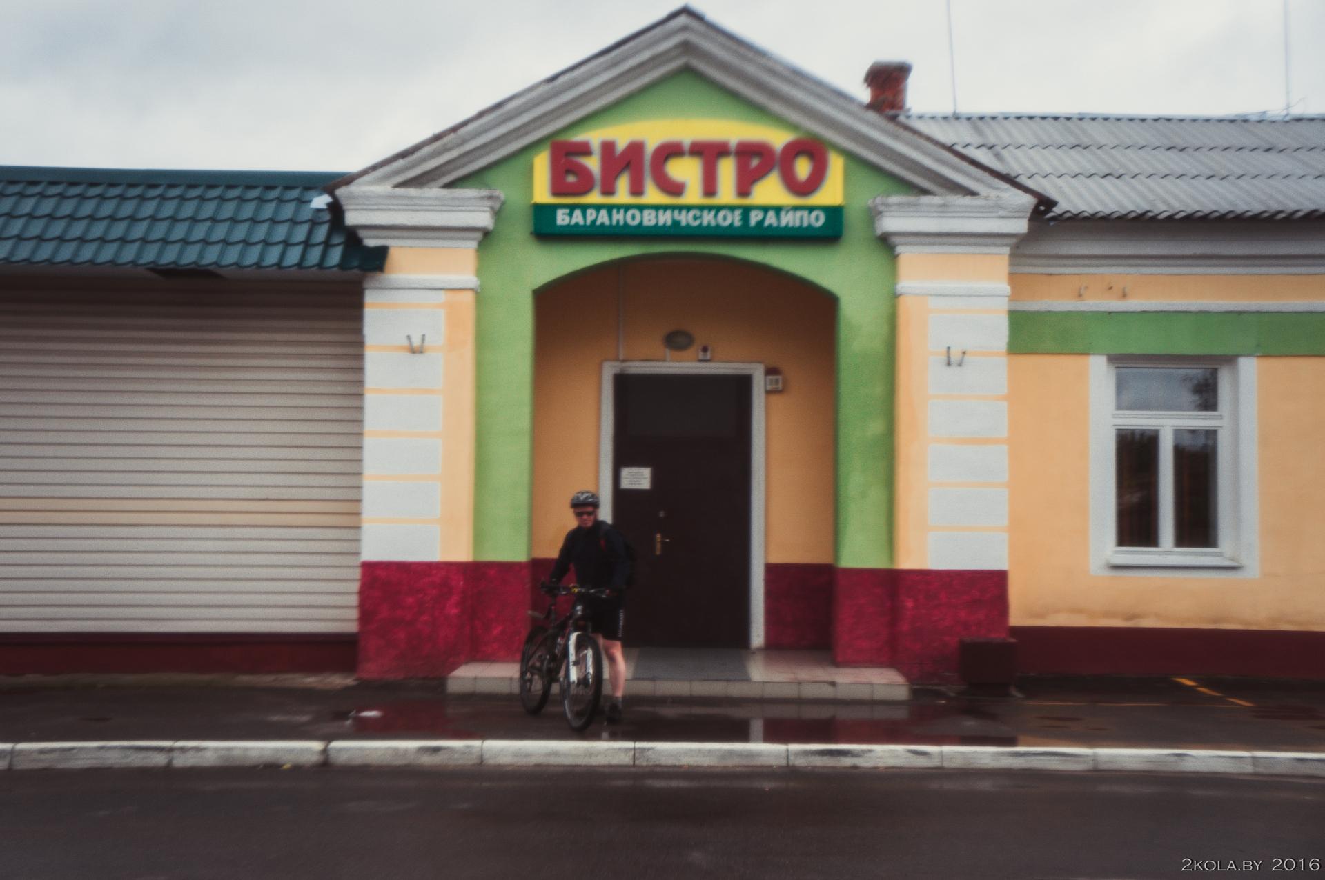 0 119c27 45aaa8c0 orig - Покатушка Барановичи-Городище-Молчадь