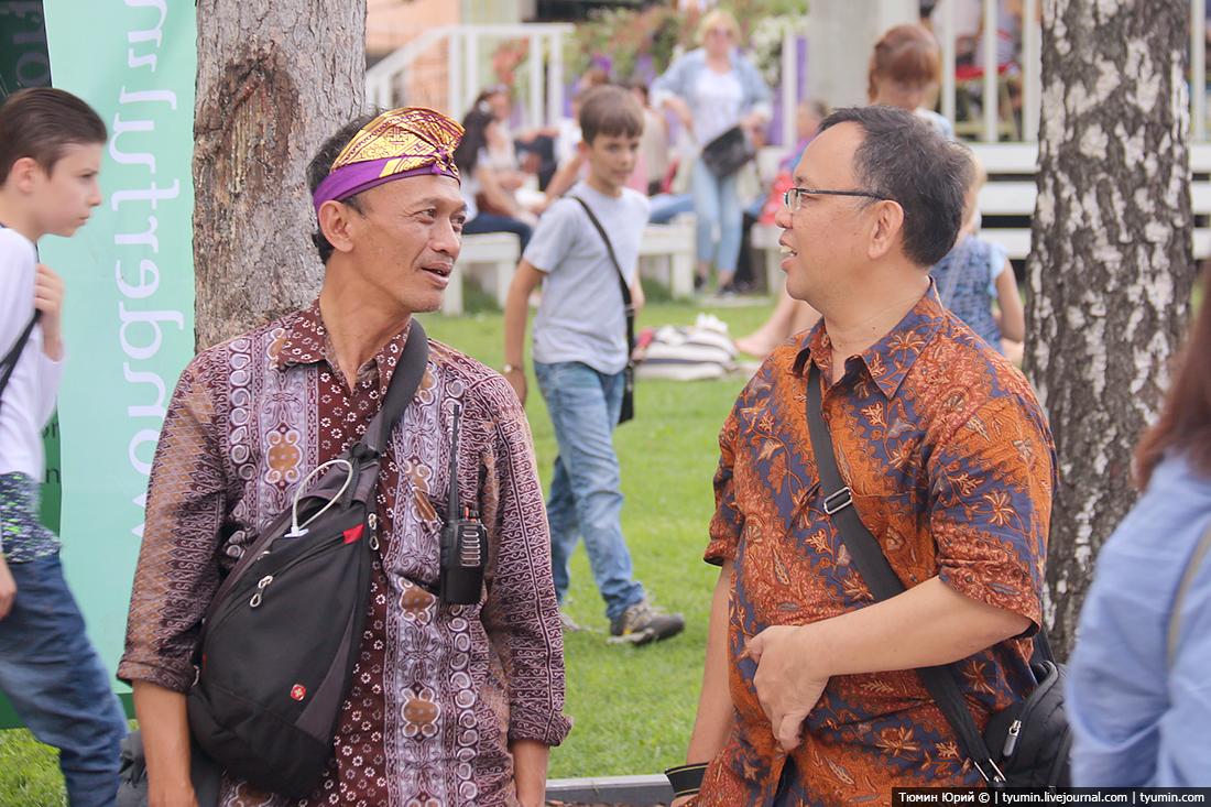 Фестиваль Индонезии в саду