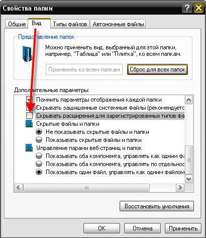 Как сделать чтобы можно было изменять формат файла