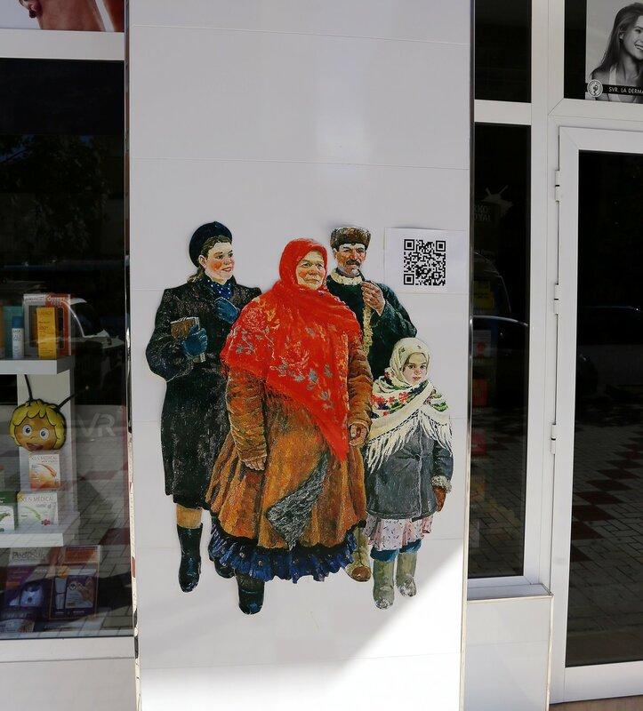 Постер Русского музея на улицах Малаги.