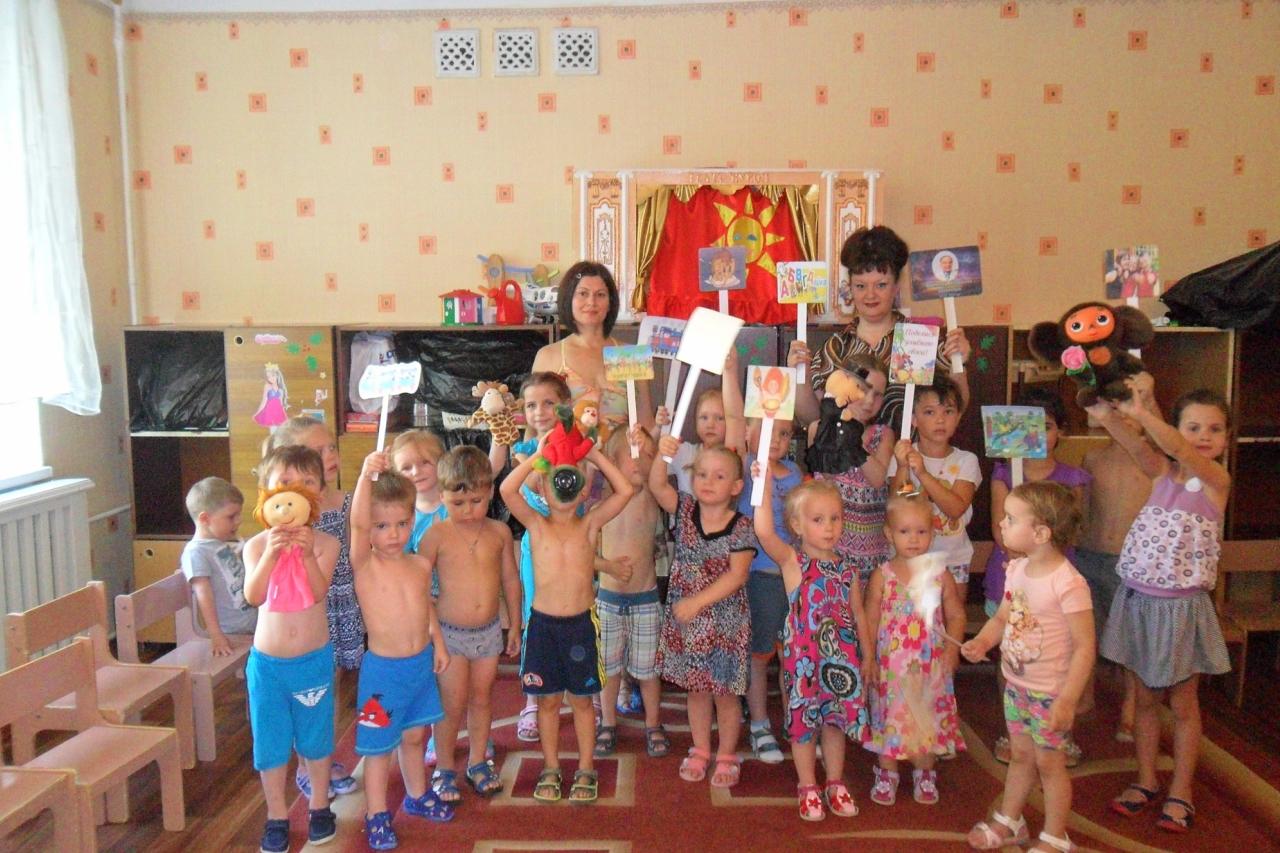 белые кораблики, донецкая республиканская библиотека для детей, отдел искусств, шаинский, мероприятия с детьми