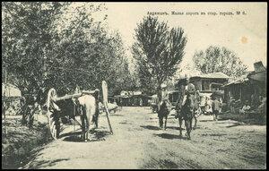 Андижан. № 6. Малая дорога в старом городе.