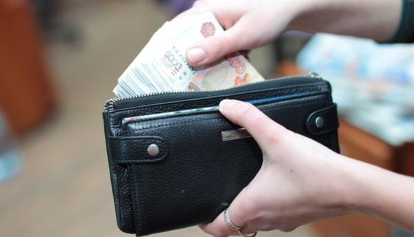 Сберегательный банк остановил прием пятитысячных купюр вряде отделений