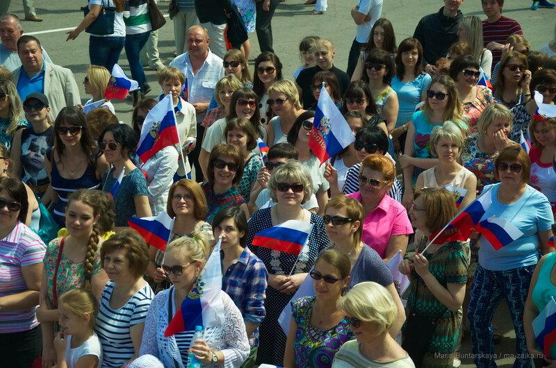 День России, Саратов, Театральная площадь, 12 июня 2016 года