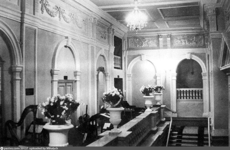 Центральный детский театр. РАМТ. 1900 1936..jpg