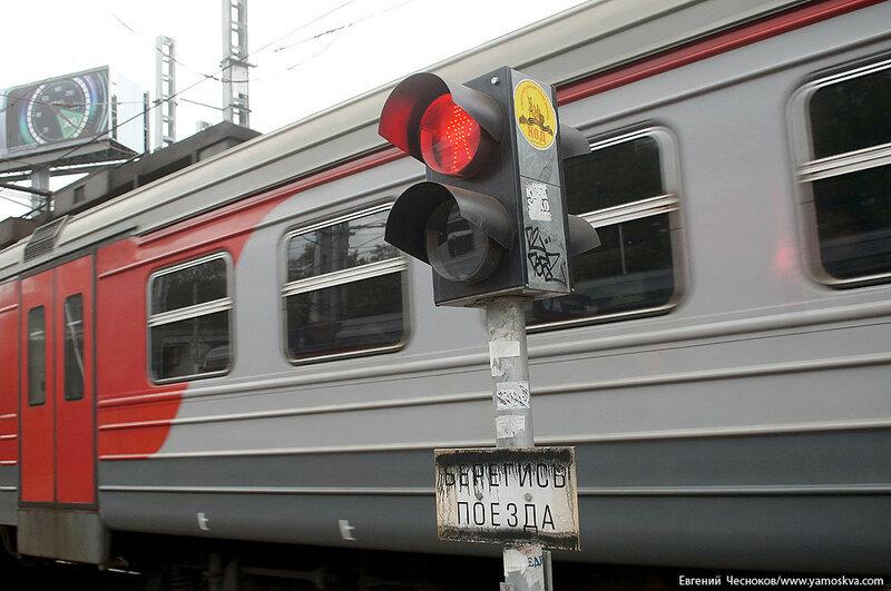 90. станция Покровское Стрешнево. 26.09.16.08..jpg