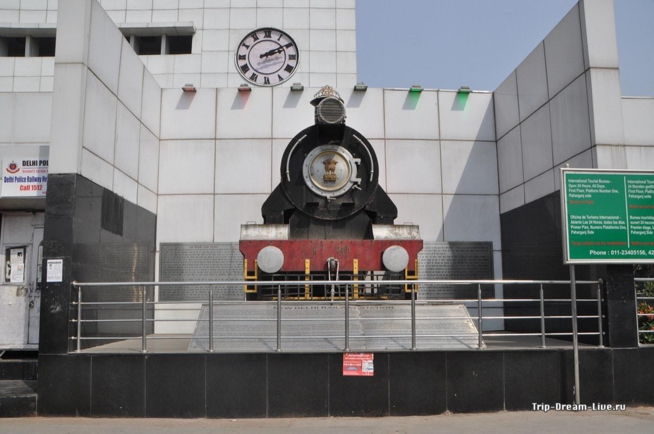Вокзал в Дели, на котором нас пытались обмануть