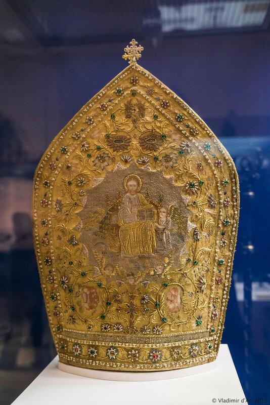Митра архирейская. Константинополь. 1735 г