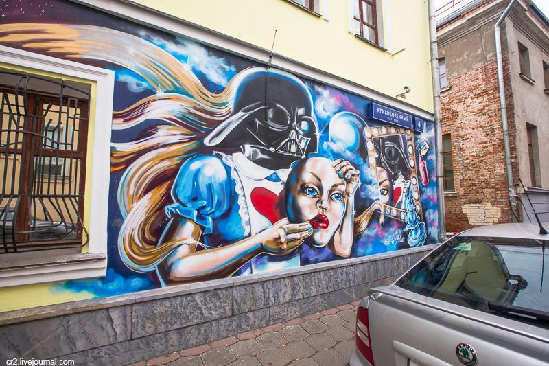 Москва. Новое от художницы Lu Blue