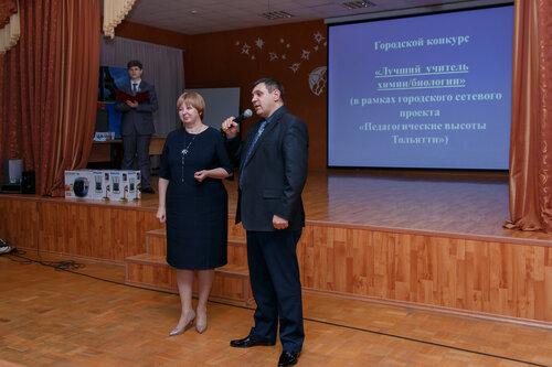 конкурсы для учителей химии Таллине: