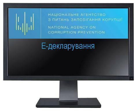 """24 часа, чтобы не стать """"крайним"""": У Порошенко обвиняют Гройсмана в срыве е-декларирование доходов чиновничества"""