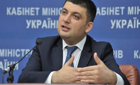 В Госбюджете на 2017 год на жилищные субсидии будет предусмотрено не менее 52 млрд грн, - Розенко