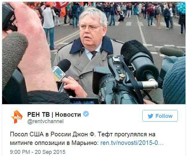 Российских пропагандистов телеканала НТВ не впустили в Эстонию