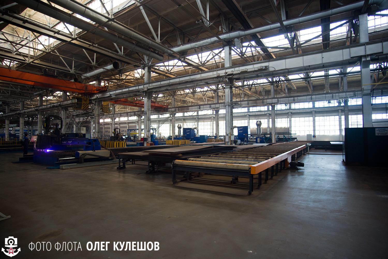 Зеленодольский завод
