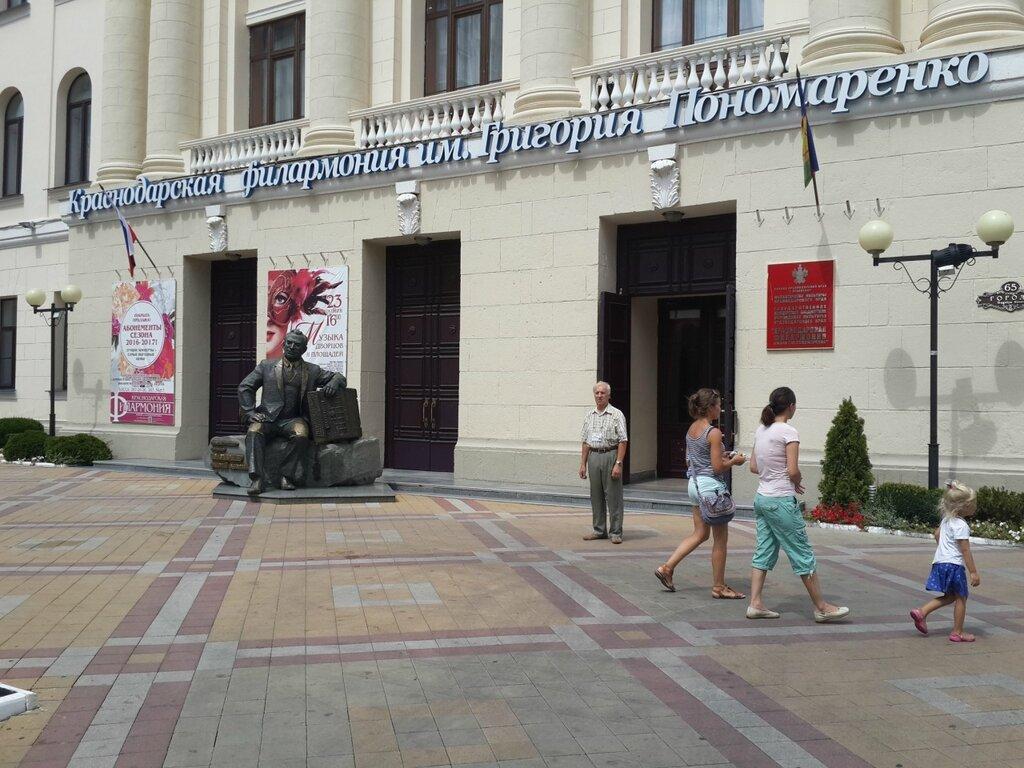 Пешие и велопрогулки по Краснодару - ищу компаньонов - Страница 5 0_821d4_f0fa3fa6_XXL