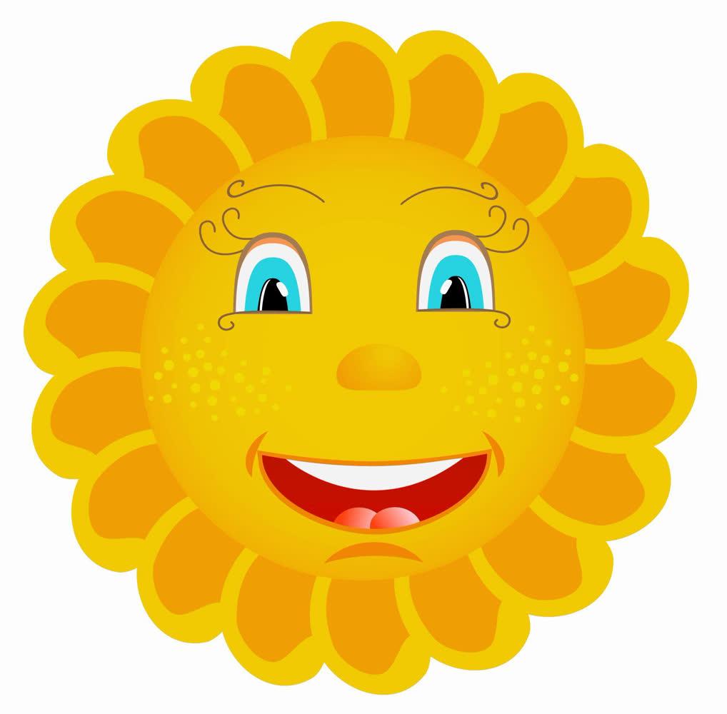 День Солнца Картинки и Поздравления