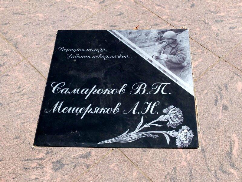 Хворостянка, Безенчук аэродром 329.JPG