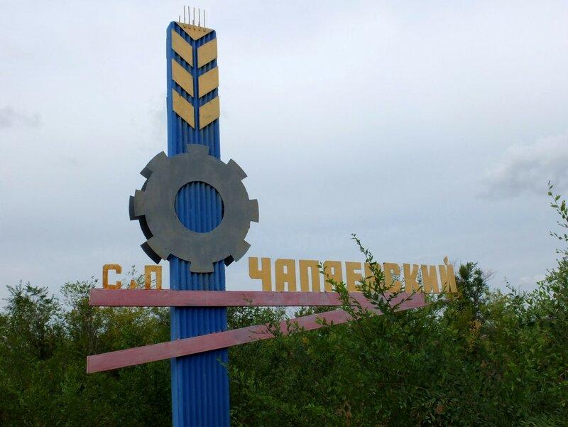 Хворостянский, Безенчукский районы 006.JPG