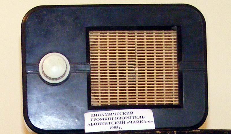 Руза краеведческий музей