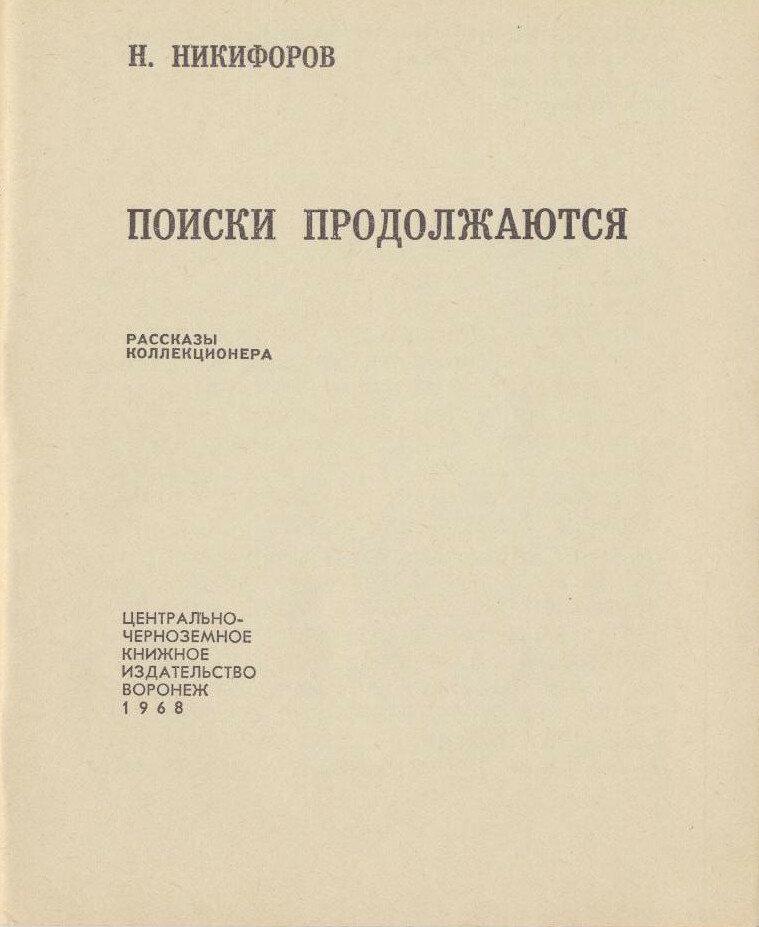 https://img-fotki.yandex.ru/get/112776/199368979.1e/0_1bea48_8c79fdd_XXXL.jpg