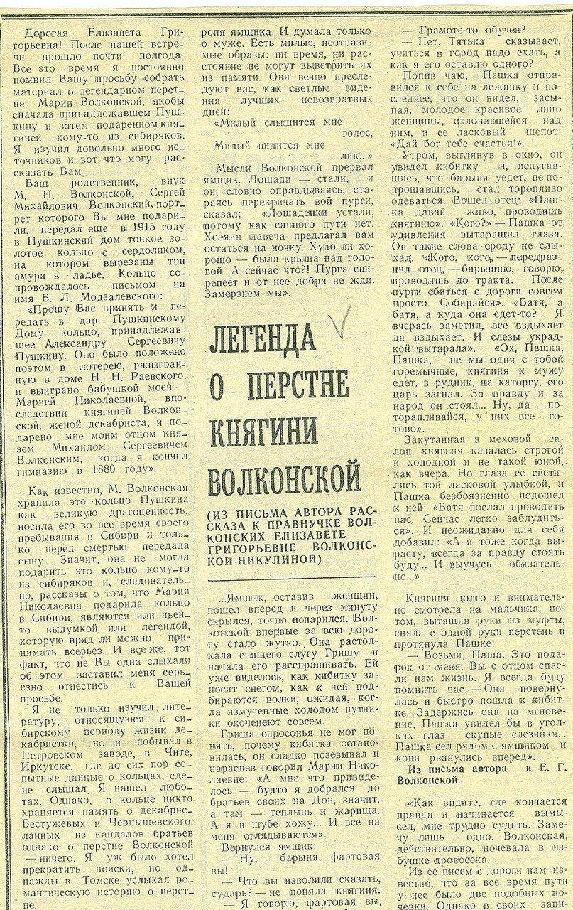 https://img-fotki.yandex.ru/get/112776/199368979.1e/0_1bea4d_9610a4ce_XXXL.jpg
