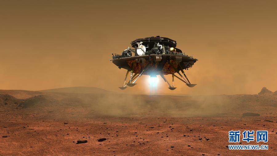 Китай приступил к испытаниям спускаемого марсианского аппарата