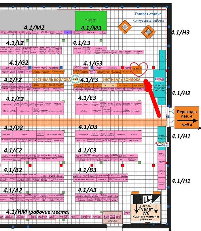 plan-formula-2exs.jpg