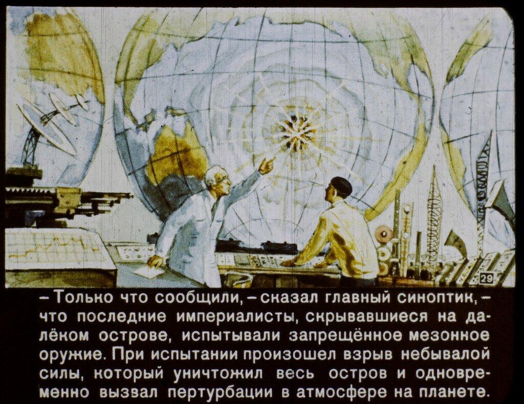 97etmXH-cYU.jpg