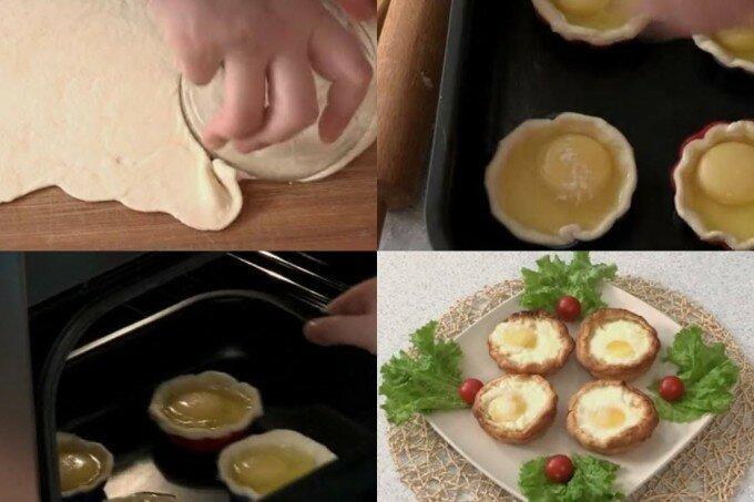 Яйца в корзиночках (завтрак)