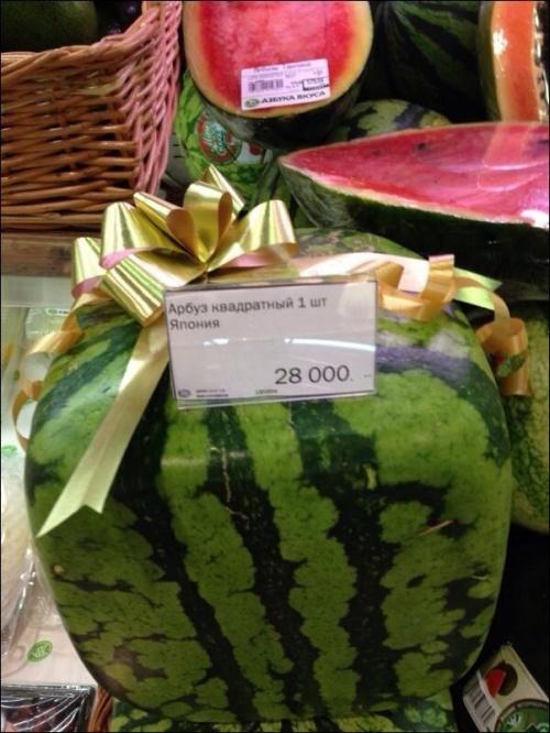 У богатых свои причуды. Азбука Вкуса, Москва.