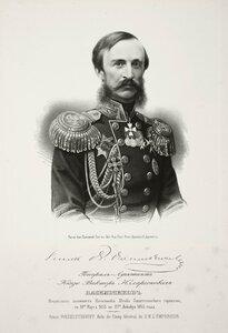Князь Виктор Илларионович Васильчиков, генерал-адъютант